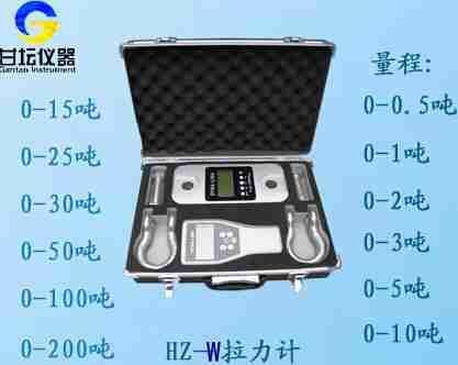 无线拉力计,HZ-W1-1000kg拉力计