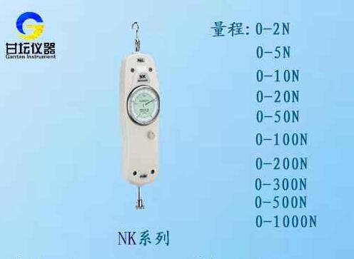 2kg拉力计,20N指针式拉力计_小型拉力计生产厂