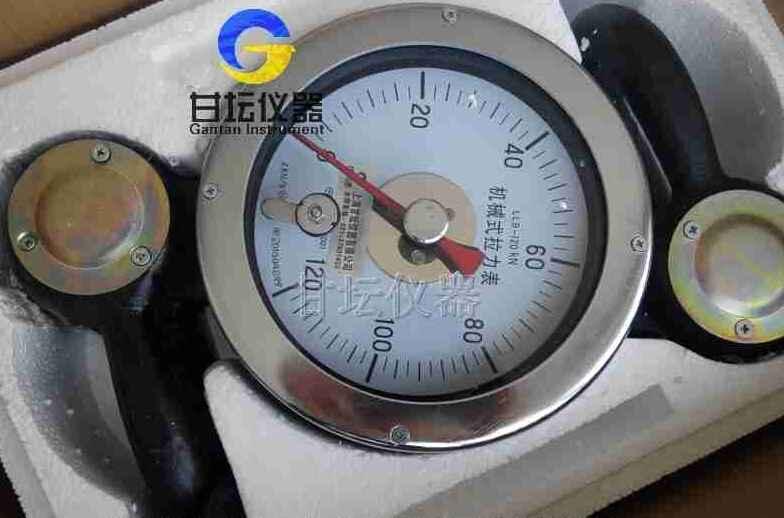 8T测力计_打矿井用机械式拉力表.80KN 8吨测重器