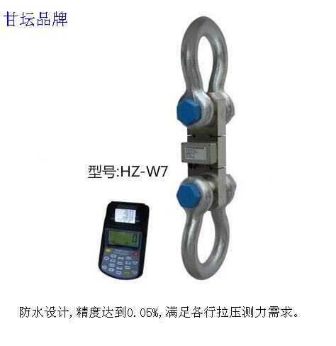 卸扣拉力仪40-50t价格.参数_无线卡扣式测拉力计