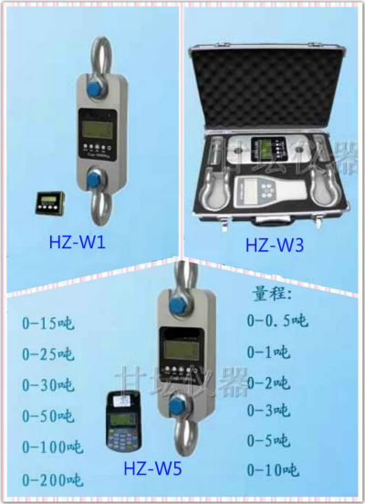 usb转无线串口拉力计1t2t3t5t10t 测力专用设备