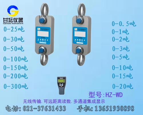双量程测力计HZ-WD-50吨/100T 锚链拉力用