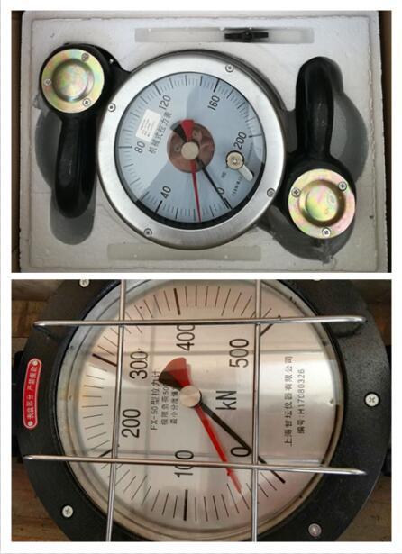 煤油田50吨 55T指针测力计 测井下重力变化